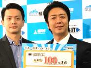 創業支援に力を入れる高島宗一郎福岡市長(右)