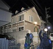 「神奈川県座間市」の画像検索結果