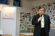 西和彦氏は東大を拠点に「先端のIoTに挑戦していきたい」と抱負を述べた