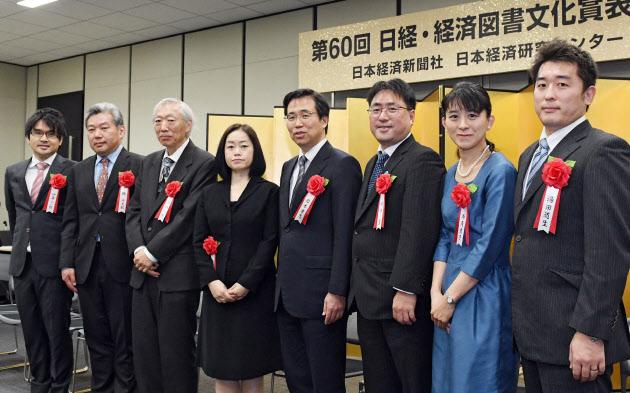 日経・経済図書文化賞 e-hon 文学賞ページ