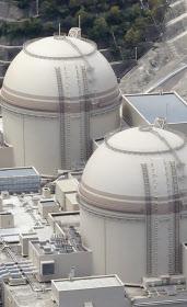 再稼働が延期になった関西電力大飯原発(福井県おおい町)