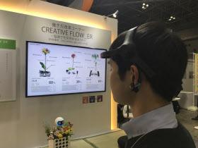 富士ゼロックスは脳波測定で集中状態を測定するシステムを展示。仕事の質の向上させるためのツールになるとみている
