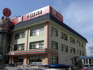 中国で出店エリアを拡大する(北京市のセブン―イレブン)