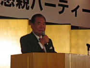 あいさつをする京都商工会議所の立石会頭(7日、京都市)