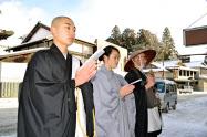 厳しく冷え込んだ高野山で行われた「報恩托鉢寒行」(24日、和歌山県高野町)=共同