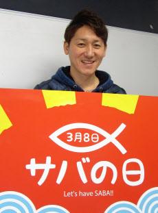 養殖を手がける新会社を設立した鯖やの右田孝宣社長