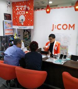 JCOMはケーブルテレビの契約者を中心に、格安スマホのプランをすすめる