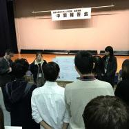 4大学18チームが企画商品を披露した(15日、高知県香美市)