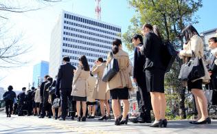 就活 :日本経済新聞