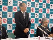 記者会見であいさつするJA長野中央会の雨宮勇会長