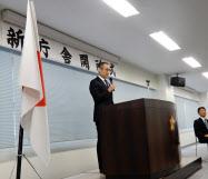 サイバー捜査の部署を集約した新庁舎開所式で訓示する吉田尚正警視総監(東京・文京)