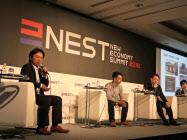 登壇したWiL(ウィル)の伊佐山元CEO(左)ら=東京・目黒