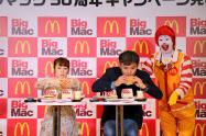 日本マクドナルドはビッグマック50周年を記念した大型キャンペーンを発表した(11日、都内で)