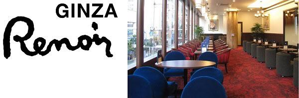 ソースネクスト、通訳機「POCKETALK」が銀座ルノアール運営店舗で接客ツールとして採用 のTwitterの反応まとめ