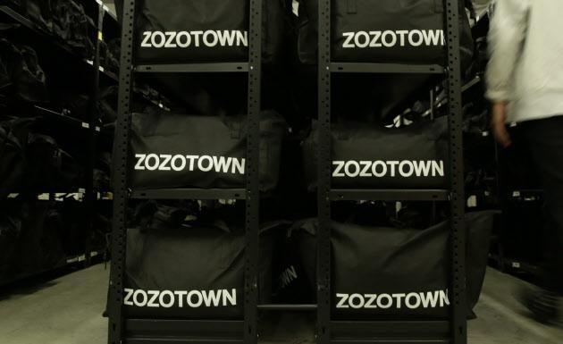 スタートトゥデイ 社名をZOZOに変更 のTwitterの反応まとめ