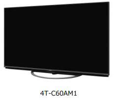 オンキヨー シャープ AIoT対応液晶テレビ「AQUOS 4K」にスピーカー搭載 のTwitterの反応まとめ