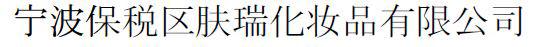 免疫生物研究所 子会社がネオシルク-ヒト型コラーゲン配合化粧品「フレヴァンシリーズ」を中国で販売開始 のTwitterの反応まとめ
