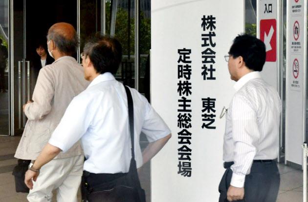 東芝株主総会ドキュメント 「安定配当実施を検討」 のTwitterの反応まとめ