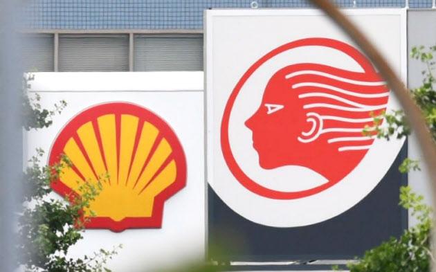 昭和シェル 株価が示唆する「次は非石油」 のTwitterの反応まとめ