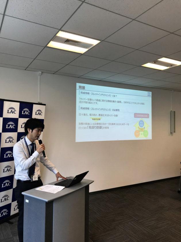 ラック 日本特化の脅威情報サービス サイバー攻撃に対抗 のTwitterの反応まとめ