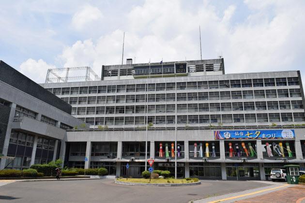仙台市役所ランドマークに 建て替え 分散機能集約 のTwitterの反応まとめ