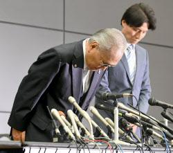ボクシング連盟、山根会長辞任 ...