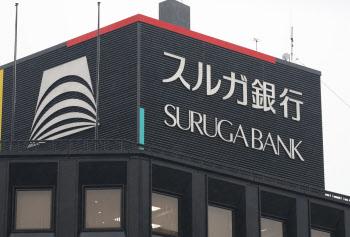 スルガ銀行、不適切融資へなぜ暴...