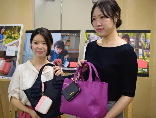 大人の女性も防犯ブザーを 愛知県警 企業と開発 のTwitterの反応まとめ