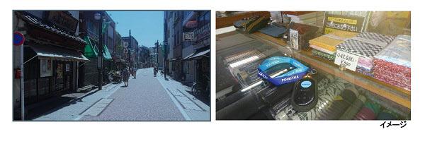 ソースネクスト IoT通訳機「POCKETALK」が北品川商店街の接客ツールとして採用 のTwitterの反応まとめ
