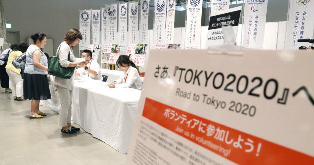 nikkei.com - 五輪大会ボランティア、日1000円支給 交通費相当
