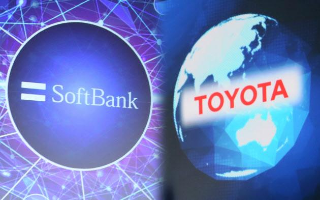 トヨタとソフトバンク 午後1時半から記者会見 のTwitterの反応まとめ