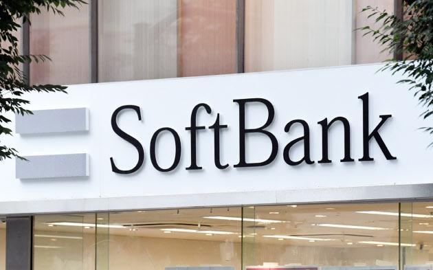 ソフトバンク 米シェアオフィスに過半出資か 米報道 のTwitterの反応まとめ