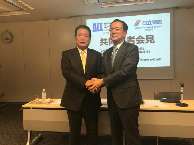 日立物流、国際輸送で同業と提携 中国向けなど強化