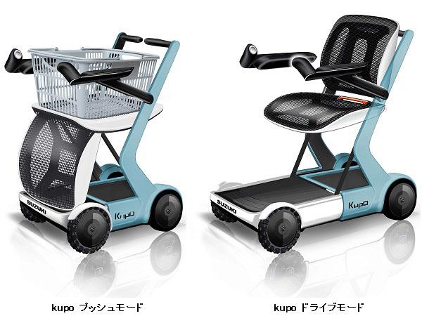 スズキ 歩行補助車のコンセプトモデル「kupo」を「超福祉展」に出展-用途に合わせて2種類の形状に変形 のTwitterの反応まとめ