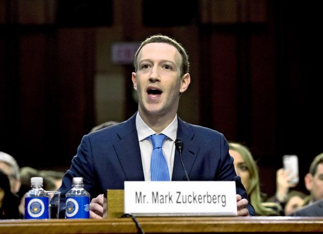 フェイスブック 「ミクシィのわな」回避できるか(写真=AP) のTwitterの反応まとめ