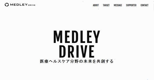 メドレー、医療IT化に30億円の社外投資枠
