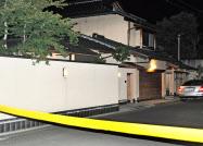 現金約1億円が奪われる強盗被害があった住宅(2010年9月29日、京都市左京区)=共同