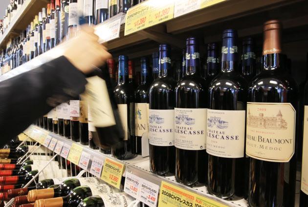イオン 欧州ワイン値下げへ 日欧EPA発効にらみ のTwitterの反応まとめ