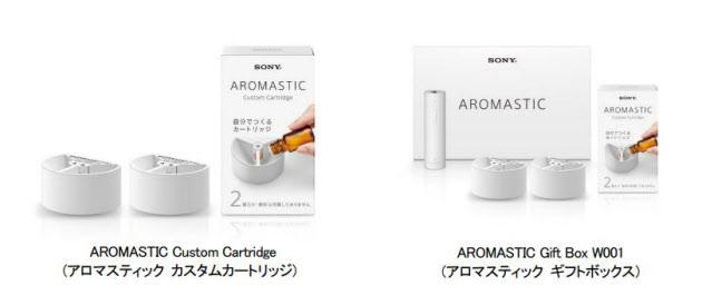ソニー パーソナルアロマディフューザー「AROMASTIC」から自分の好みの香りが作れるカートリッジを発売 のTwitterの反応まとめ