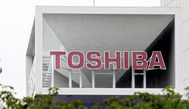 東芝自社株買い 1200億円止まり 予定の17% のTwitterの反応まとめ