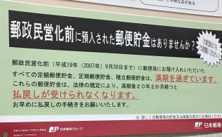加藤宗平氏が死去 元豊田合成社...