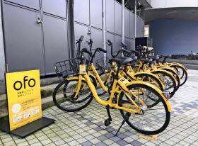 ofoは国内3市でシェアサイクル事業を展開していた(大津市)