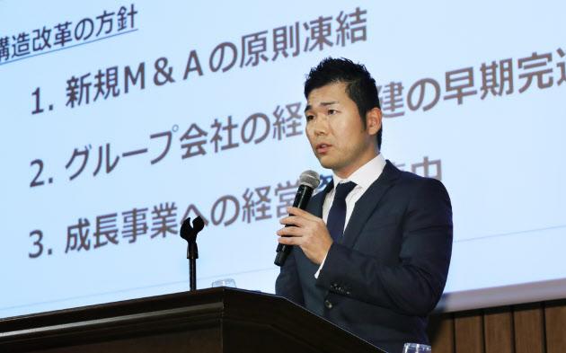 nikkei.com - RIZAP、「負ののれん」営業利益の6割に