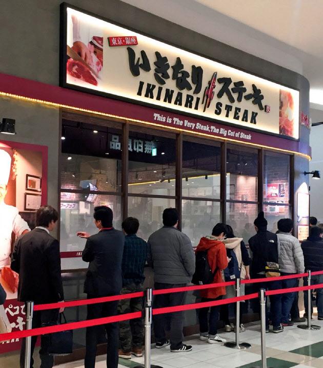 nikkei.com - 「いきなりステーキ」ビジネス特許 二転三転、認定まで4年
