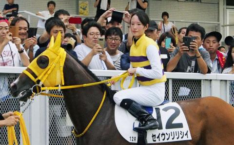 女性騎手の負担重量を永久減量、19年3月から JRA (写真=共同) :日本 ...