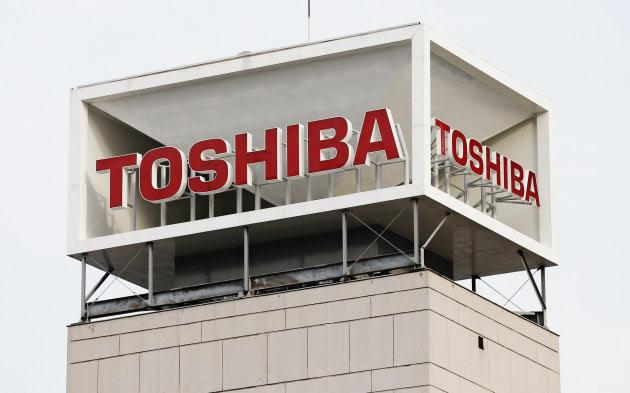 東芝 バイオマス発電所を新設 200億円投資 のTwitterの反応まとめ