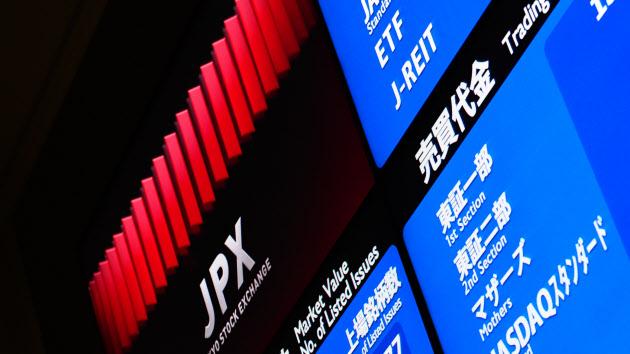 東証14時 徐々に上げ幅拡大 日銀ETF買いの思惑  :日本経済新聞