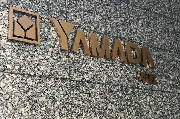 ヤマダ電機 EVリースの会社設立 バッテリー開発会社と共同 のTwitterの反応まとめ
