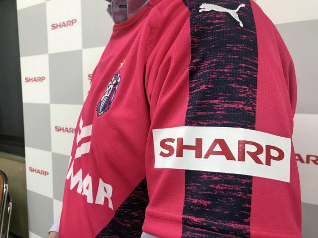 ユニホームに「SHARP」のロゴ シャープがC大阪とスポンサー契約 のTwitterの反応まとめ