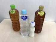 アサヒ飲料は包装をなくしたペットボトル商品の販売を広げる